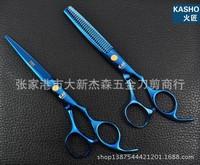 professional salon products shaving tesoura de cabeleireiro profissional hair scissors styling tools blue 5.5&6.0  set 3639