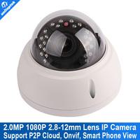 Onvif 1920*1080 ip camera 2mp 24pcs IR leds security hd 1080p 2MP ip cam network IR-CUT P2P Plug and Play manual Vari-Focal Lens