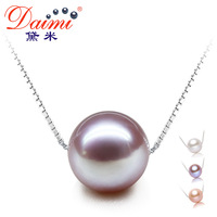 DAIMI High Quality Pearl Pendant Necklace For Girl 925 Silver & 6-7MM Natural Pearl Choker Necklace Hot Sale On Aliexpress JANE