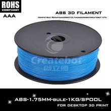 Made in China impressoras laser 3d filament 1.75mm/3mm 1 kg /plastic spool packaging