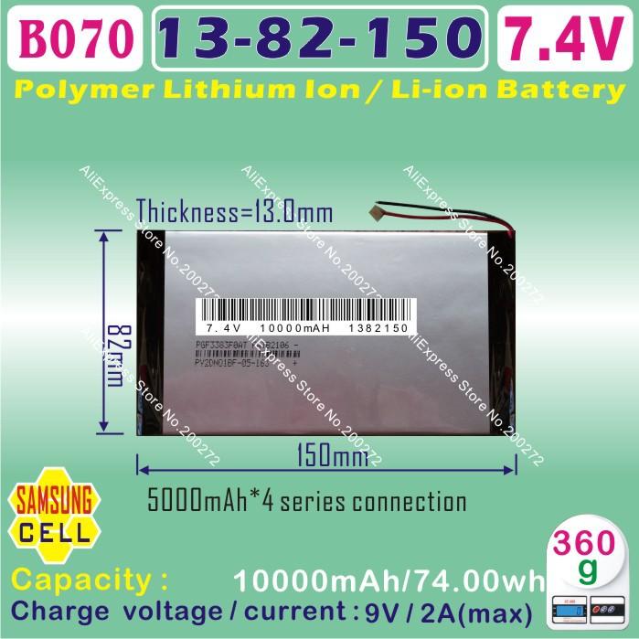 [B070] 7.4V,20000mAH,[1382150] PLIB( polymer lithium ion / Li-ion battery / SAMSUNG CELL) for tablet pc,cell phone,POWER BANK(China (Mainland))