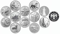 New design 12pcs/lot  with the signs of the Zodiac Year 2005 12 constellation silver Plated 2 Ruble Russian Copy coins,33*2.5mm