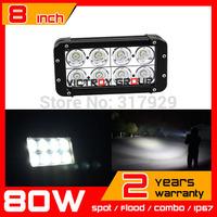 "8"" 80W LED Work Light Bar Spot / Flood IP67 for Tractor ATV 4X4 Offroad 12v 24v LED Fog Light Worklight Bar Save on 120w"