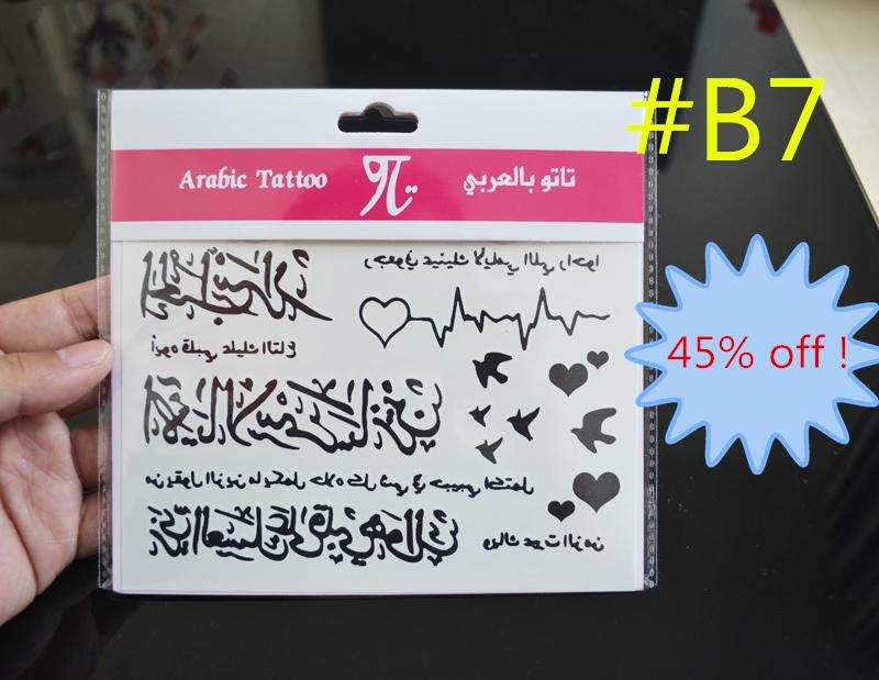 [해외]B7 Oct.22ed 블랙 임시 문신 아랍어 단어 문신/B7 Oct.22ed..
