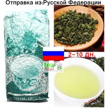 tie guan yin tea 1000g anxi tieguanyin anxi tieguanyin 1kg tie guan yin tea tieguanyin tie guan yin tea 500g *2 wholesale 1000g