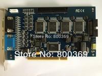 GV800 DVR card  V4.23 plate 8.5 Software