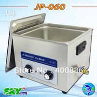 15L-Skymen ultrasonic cleaner JP-060(big tank with basket)