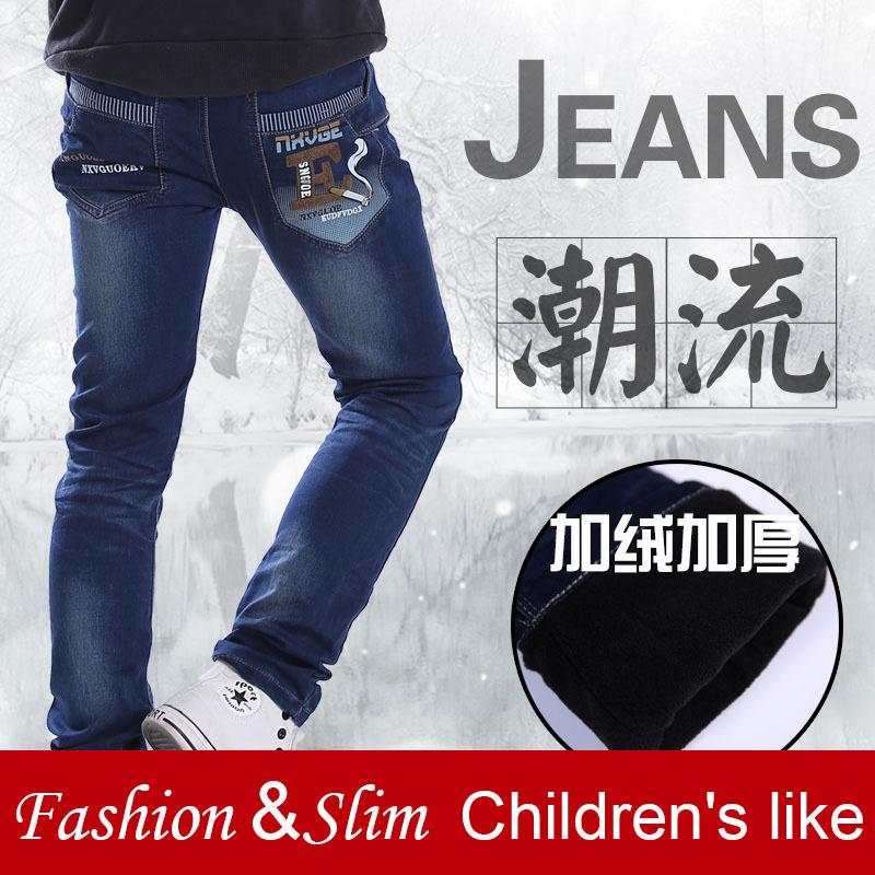 Boys Skinny Jeans Skinny Jeans Big Boy