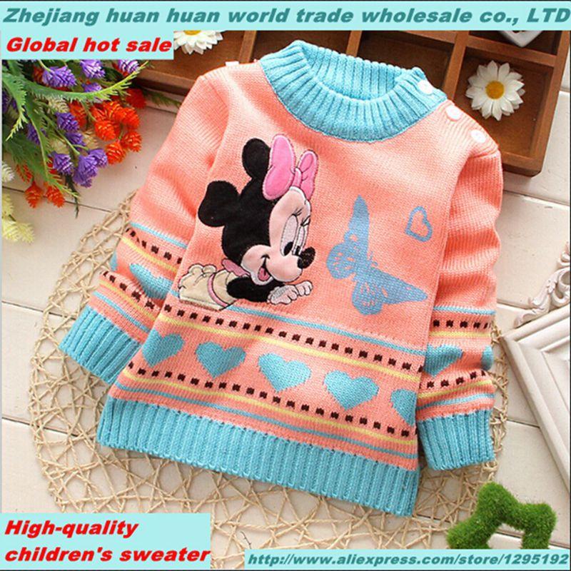 Вязаный Пуловер Для Девочки С Доставкой