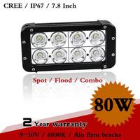 7.8 Inch 80W CREE LED Work Light Bar Flood Spot Combo IP67 For Off Road 4x4 Truck ATV LED WorkLight Fog Light Save on 120W 200W
