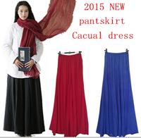 2015 Spring and Summer women's casual wide leg pants,plus size female harem yoga pants,fashion pantskirts