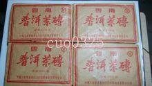 250g premium 20 years old Chinese puer tea puer tea pu er tea puerh China slimming