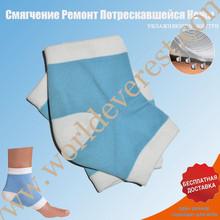 Moisturizing night care Feet care gel heel socks soft heels gel sleeves foot care unisex 5 colors yoga socks (2 pieces=1 Pair)