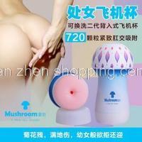 Товары для мастурбации Other maturbator AV 048