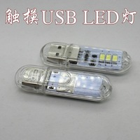 New Coming Hot Sale Portable Usb lamp with touch sensor switch Mini Usb Light 3 led transparent shell 5v senser usb night lamp