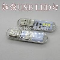New Coming Hot Sale Portable Usb lamp with touch sensor switch Mini Usb Light 3 led transparent shell 5v senser usb night lamp