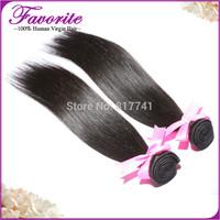 Aliexpress Favorite Hair Products Brazilian Silky Straight Virgin Hair,100% Human Virgin Hair 2pcs lot Hair, 6A Unprocessed