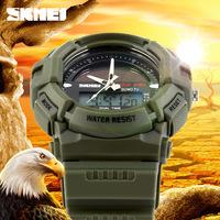 Solar Power Watches SKMEI LED Digital Quartz Men Sports Watch 5ATM Waterproof Outdoor Fashion Dress  Military Watch 2015 Clock