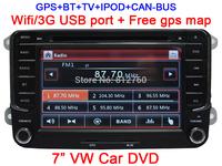 2Din GPS Navi Car DVD Playe for VW TIGUAN GOLF POLO PASSAT JETTA TOURAN CADDY Navigation Ipod TV Radio 3G Free shipping