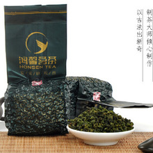 375g Top grade Chinese Oolong tea,TieGuanYin tea new organic natural health care products Tie Guan Yin tea(China (Mainland))
