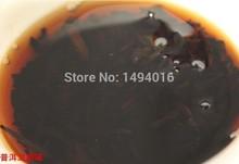 500g premium free shipping Chinese yunnan puer tea puer tea pu er tea puerh China slimming