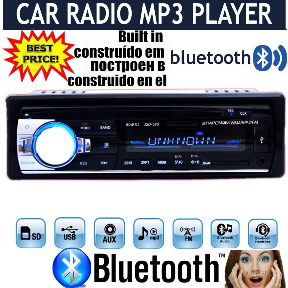 2015 new 12V Car tuner Stereo bluetooth FM Radio MP3 Audio Player Phone USB/SD MMC Port Car radio bluetooth tuner In-Dash 1 DIN(China (Mainland))