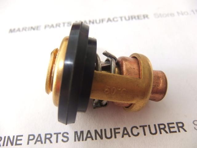 Лодочный мотор 3HP 2/yamaha 9.9hp 15HP 20HP 25HP 30HP 40HP 60HP 6e5/12411/02 6e5/12411/00 6e5/12411/10 е жидкость 60 40 2 30 мл 0 мг