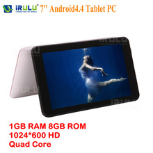 2015 New Arrival IRULU eXpro X1r 7 Tablet 8GB 1GB 1024 600 IPS Google Android 4