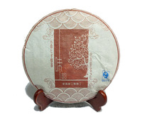 2013 Puer Tea 357g ( 12 .6 oz) Chinese pu-er tea 100% Authentic  Pu'er Tea Shu  Cha