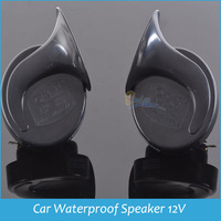 Wholesale Brand New High Quality High And Low Dual Waterproof Speaker  12V Auto Snail Horn