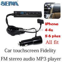 2014 New car HIFI Seiwa Brand car music mp3 player cigarette lighter FM out audio mp1 mp2 wav wav flac ogg ape asf aac