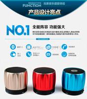 2014 Mini Wileress Bluetooth Speaker Mobile Phone Handsfree With Microphone FM Radio Metal Bluetooth Speakers