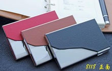 Fashion PU Leather and Metal Credit ID Business Name Card Holder Case(China (Mainland))