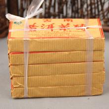 100g Puer Tea Pu Erh Tea Brick Cha Gao Classic Riped Puer Slimming Products Te De