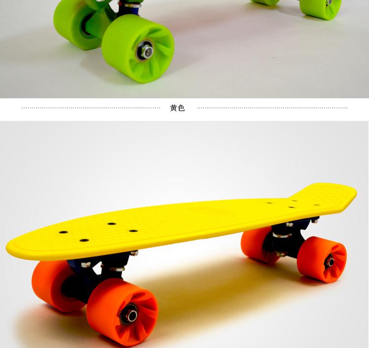Penny Skateboard Multicolor Multicolor Penny Style