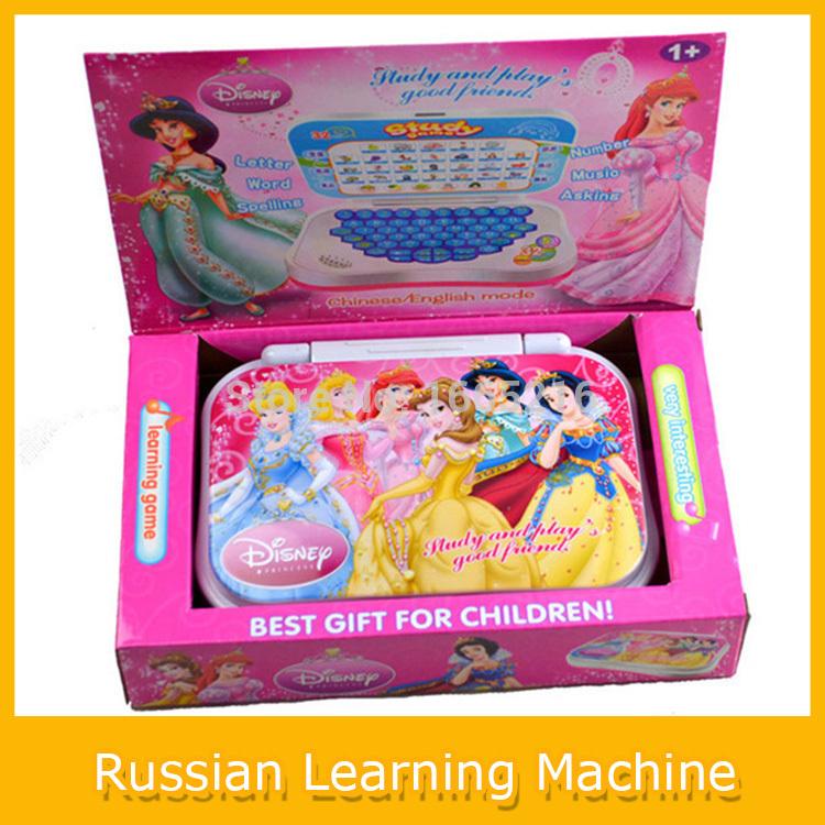 1PC Russian Learning Machine Cartoon Type Kids Laptop Computer Russian language Learning Machine FunnyEducational Toys(China (Mainland))