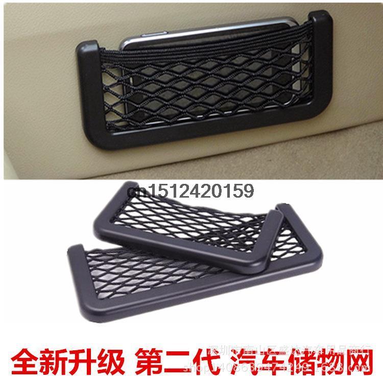 Car debris bags second-generation mobile phone network storage shelf automotive supplies car net bag storage organizer(China (Mainland))