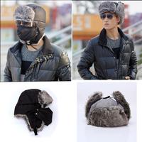 Men Women Winter Russian Trapper Bomber Aviator Trooper Earflap Snow Ski Hat Cap 65527-65529