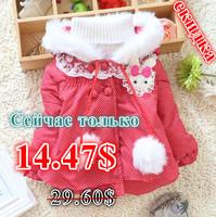2015 New Arrival Girls winter jacket Fshion  Cute Rabbit Decor Ball Detail Hooded coat Girl Keeping Warmer Coat 3 colors