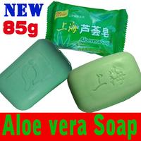100% Shanghai Soap Home essential Bathing Aloe Vera Soap Moisturizing Sterilize Improvement and repair damaged skin 2015 new