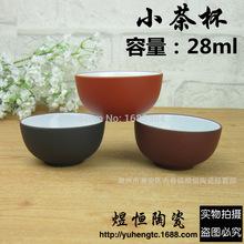 1 teapot 3 tea cups Authentic yixing teapot 200 ml Chinese tea set Chinese tea ceremony