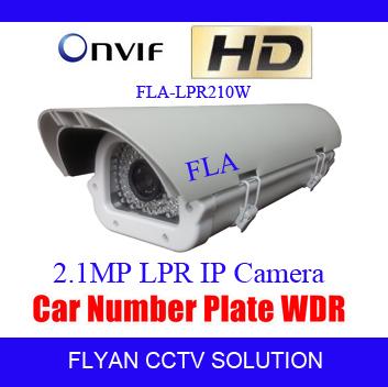 2.1 Megapxiel Car veículos licença placa de captura câmera IP onvif WDR 1080 P amarelo branco luz noite IR visão segurança CCTV Cam(China (Mainland))