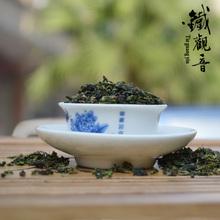 NEW Green Tea Milk Oolong China Anxi TieGuanYin Tea 250g bags Tikuanyin 500g GradeAAA Blue Vacuum