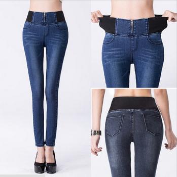 Женщины джинсы 2015 с высокой талией упругой талией в темной зоне Большой размер ...