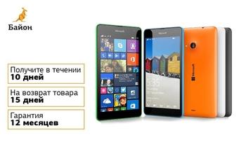 Microsoft Lumia 535, супер selfie смартфон с 5 Мп широкий угол камеры