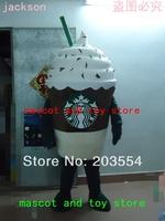 Starbucks Ice Cream Mascot Costume Halloween Costume Christmas Costume