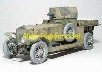 [Alice papermodel] Long 22CM 1:25 WWII UK tank Rolls-Royce Patterm Mk I car army armed vehicle models