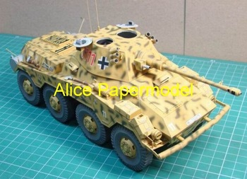 [Alice papermodel] 1:18 WWII sms tank SdKfz 234-2 PUMA car army armed vehicle models