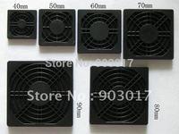 Black Dustproof Dust Filter For DC Fan 40mm x 40mm 6 pcs per lot