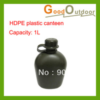 Free Shipping H54 1L Plastic Olive Green Military Canteen Wholesale/Retail